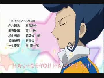 剣城さんにED曲「HAJIKE-YO!!」...