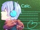 Calc. 歌ってみた【mea】