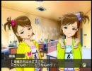 亜美真美 アイドルマスター 双子と豚 月の仕事 1月