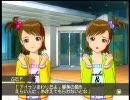 亜美真美 アイドルマスター 双子と豚 6
