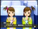 亜美真美 アイドルマスター 双子と豚 7