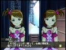 亜美真美 アイドルマスター 双子と豚 8