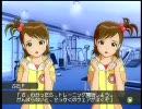 亜美真美 アイドルマスター 双子と豚 9