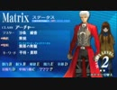 Fate/EXTRAプレイ動画 二週目アーチャー凛ルート五回戦六日目