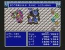 FFシリーズ制覇の旅 FF4 【実況プレイ】Part.15