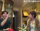 【ニコニコ動画】20120303-1 NER=ネル 第35回誕生日特番!美樹が語る幼き日からのNER 5を解析してみた