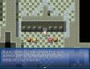 【リトバスRPG】恭介がRPGツクールに手を出したようだ。Part51