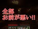 【Minecraft】 方向音痴のマインクラフト Season3 Part31 【ゆっくり実況】