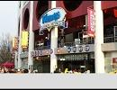 【初音ミク】楽天イーグルス2012年新応援歌