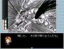 ニコニコワールド 第二十一幕 シーン15