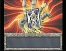 遊戯王真デュエルモンスターズ~封印されし記憶~をプレイ【ラスト】 thumbnail