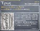 【ニコニコ動画】古典ギリシア語入門 2 神名編を解析してみた