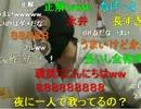 【ニコニコ動画】20120305 暗黒放送P ニコ生アニメソング替え歌選手権(第二回) 1/2を解析してみた