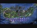 【車載動画】九放射+おまけ高速5本を走ってみたpart20【北関東道1/2】