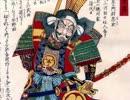 【ニコニコ動画】浮世絵&錦絵で見る戦国武将と合戦図【其の壱】を解析してみた