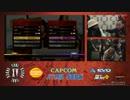 FINALROUND XV UMVC3 個人戦 TOP32-2 Combofiend  vs クソル thumbnail
