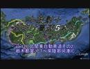 【車載動画】九放射+おまけ高速5本を走ってみたpart21【北関東道2/2】