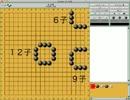 【ニコニコ動画】ゆっくり囲碁布石入門講座を解析してみた