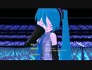 【初音ミク】「Let's Dance Now!!」(OnVocal・ニコカラ・MMD特別版)