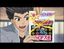 カードファイト!! ヴァンガード【英語版】RIDE8「騎士王 出陣!」