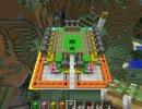 【Minecraft】 絶対に「本棚格納式エンチャント部屋」が作れる動画 前編