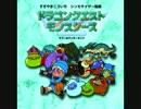 【ゲームBGM】果てしなき旅 - Arrange