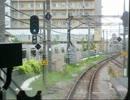 20110503 南武線快速 登戸→武蔵溝ノ口【前面展望】