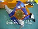 【ニコニコ動画】電王ロッドフォーム(空気)を作ってみた -補足ver-を解析してみた
