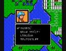 【TAS】ファイアーエムブレム(FC) Part2 (59:18.64)
