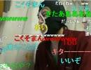 20120306 暗黒放送P ニコ生アニメ替え歌選手権(第二回2日目) 2/3 thumbnail