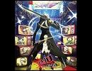 P4U - Reach Out To The Truth
