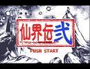 【デフォ子誕生祭2012】デフォ子でWS版WILL【UTAUカバー】