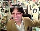【ニコニコ動画】20120306-2 NER=ネル ヲトナのカンロク 弐 3を解析してみた