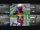 【家庭用EXVS】コンボムービー ~乱~【魅せコン】 thumbnail