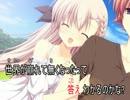【ニコカラ】closest love (カラオケ)