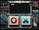 QMA 『竜の饗宴』 西日暮里バーサス 3/5 thumbnail