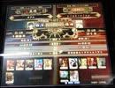【LoVRe:2】全国ランカー決戦 カヲル vs Lightning thumbnail