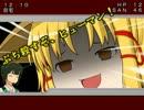 【ゆっくり実況プレイ】ふたりでクトゥルフ!(2)【クトゥルフTRPG】 thumbnail