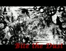 【Lily】Bite the Dust【オリジナル】