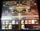 【LoVRe:2】全国ランカー決戦 OGIX vs 近濠菜緒