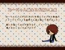 【みーちゃん】2012誕生日おめでとう動画【作業用BGM】