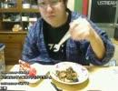 【ニコニコ動画】石川典行 Rainyの過去と加川住所特定配信についてを解析してみた