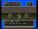ドラクエ5 SFC版 ドラクエ4モンスターズ 実況付き その8 thumbnail