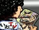 【ニコニコ動画】逆再生ドラマを 作ってみた part1 【いまTV!】を解析してみた