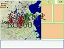 【ニコニコ動画】春秋戦国時代 戦国時代編 BC360~341を解析してみた