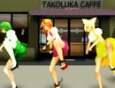 【東方MMD】勇藍幽が幻想郷で喫茶店【オープンセレモニーダンス】