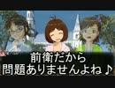 【ニコニコ動画】【iM@S×SW2.0】愛はウルスを救う:12-01【卓ゲM@Ster】を解析してみた