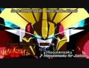 【ニコニコ動画】【東方ニコカラ】Hisoutensoku for Justice on vocalを解析してみた