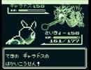 【ゆっくり実況】ポケモン(赤)をスピアー一匹でクリアする part6