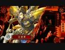 戦国大戦 剛槍烈破で戦国を制す5【正二位A】 thumbnail